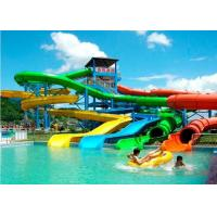 Quality Colorful Swimming Pool Fiberglass Water Slide Water Park Playground Equipment for sale