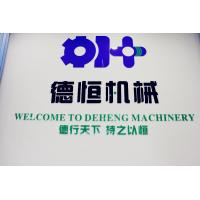 Ruian Deheng Machinery Co.,Ltd.