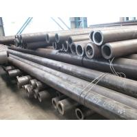 Buy cheap Secondary quality steel pipe product