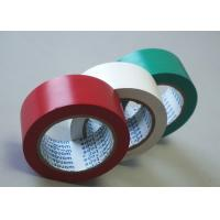 Buy cheap Adhesive Air Conditioning Insulation product