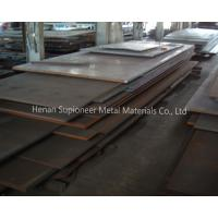 China large supply SUS304  Stainless Steel sheet with Ultrasonic Testing on sale