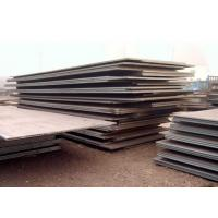 Buy cheap Construction Mild Steel Sheet product