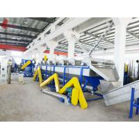 Buy cheap Stainless steel Waste Plastic Recycling Machine Full automatic , film recycling machine product