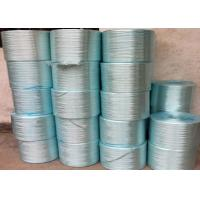 Buy cheap Silane Sizing Pultrusion Roving Extrusion Molded with Thermoplastic product