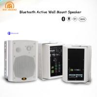 China RH-AUDIO Wireless Active Wall Speaker with Blue tooth Function and AUX Input for PA System on sale