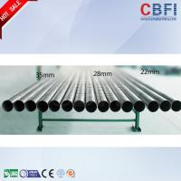 Buy cheap 30 Mm To 50 Mm Tube Ice Machine , Commercial Grade Ice Machine Freeze Drinks product