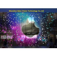 Buy cheap Shop Mall / Building Surface Transparent LED Screens High Transparency Curtain product