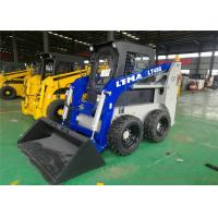 China Strong Power 700 Kg Skid Steer Loader With Auxiliary Hydraulic Couplers on sale