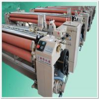 Buy cheap tsudakoma water jet loom for weaving machine product