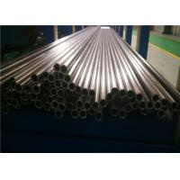 Buy cheap Vibro Cleaning Thin Steel Tube 10mm Thickness E235 For Engineering Machinery product