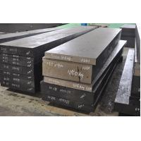 Buy cheap P20 plastic mould steel plate product