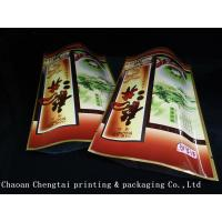 Buy cheap Colorful Stand Up Pouches Plastic Packaging Bags For Tea / Coffee / Powder product