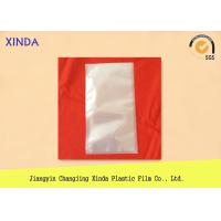 Buy cheap Soft Texture Transparent Plastic Food Packaging Bags 20.5 cm x 33 cm 88 micron product