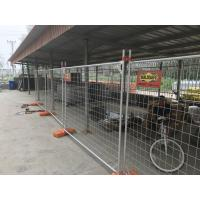 Buy cheap New Zealand Steel Tube Temporary Fence product