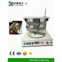 Buy cheap 10w Hot Bar Soldering Machine With Two Rotary Fixture , pulse heat bonding machine product