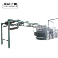 Buy cheap Heavy Duty Fabric Dryer Machines High Automation Simple Structure Low Noise product