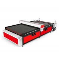 Buy cheap 300W Leather Laser Cutting Machine , No Charred / Blackened High Speed Laser Engraver product