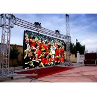 China HD Outdoor RGB Led Screen Full Color Wide View Angle ROHS 960mm * 960mm on sale