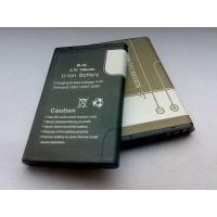 Buy cheap Mobile Battery (BL-5C) product