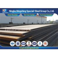 Buy cheap Black AISI A283 Hot Rolled Structural Steel Flat Thickness 10-120mm product