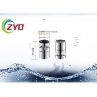 Buy cheap Reliable Aerator For Sink Faucets, High Performance Swivel Faucet Aerator product