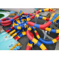 Buy cheap Big Splash Dual Water Slide 15 - 20 M Platform Height 400 Riders / H Capacity product