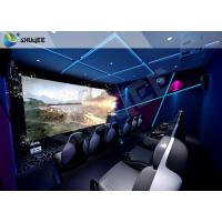 Buy cheap 2021 Movie Seats 5D Luxury Cinema Seating In The Gaming Room With Dynamic from wholesalers
