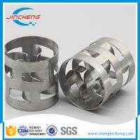 China Stainless Steel SS304 50mm Metal Pall Ring for Petrochemical Industry on sale