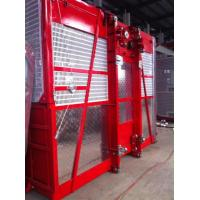 Buy cheap 1600kg Double Cage Mast Construction Material Hoist High Reliability , Passenger Hoist product