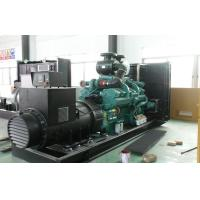 China 1000kva Water Cooling Diesel Generator With Cummins Engine on sale
