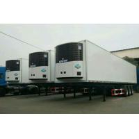 China Tri-axle freezer van semi-trailer 30 ton refrigerated trailer for sale, 12.8m length refrigerated van semitrailer on sale