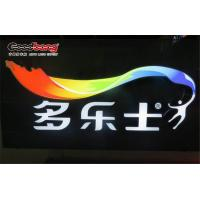 Buy cheap Colorful blister silk-screen outdoor vacuum Plastic Sign Letter product