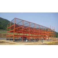 Buy cheap Optimized Prefab Industrial Steel Buildings With Minimum Steel Quantity Used product