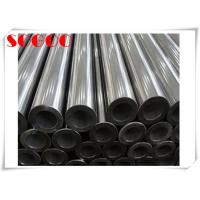 Buy cheap Inconel 625 ( SMC ) Nickel Alloy Steel Tube ASTM B444 UNS N06625 NS3306 2.4856 product