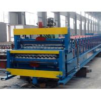 Buy cheap double roll forming machine product