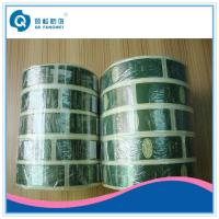 Buy cheap Adhesive Paper Labels In Roll , Printed Self Adhesive Labels , Adhesive Label In Roll Format  product