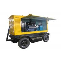 Buy cheap LCD Control Durable Second Hand Portable Generator 150kw CUMMINS 6CTA8.3-G2 product