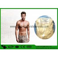 Buy cheap CAS 171599-83-0 Male Sex Enhance Hormone Sildenafil Citrate For Improves Erectile Function product
