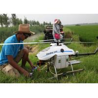 Buy cheap 2.4 Hectare Per Trip Semi-Autonomous Flight System Remote Control RC Flybarless Helicopters product