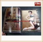Buy cheap High Quality cheap magazine printing product