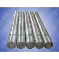 Buy cheap Magnesium alloy cast billets magnesium rod MG bar magnesium tube ZK60,AZ80 from wholesalers