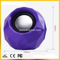 Buy cheap Diamond design 2.0 USB mini Speaker from wholesalers