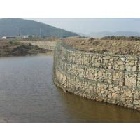 Buy cheap Hot Dip Galvanized Gabion Box product