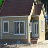 Buy cheap Low Cost Modern Modular Homes for Living or Warehouse (KHK2-368Modular Modern Modular Home product