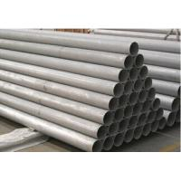 Buy cheap Cold Drawn Stainless Steel Seamless Tube product