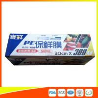 Buy cheap Heatproof Catering Cling Film Clear Plastic Wrap For Fruit / Meat Package product