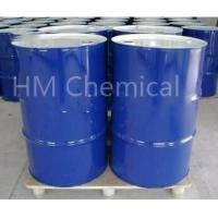 Buy cheap Polyurethane Catalyst 1-(2-(dimethylamino)ethyl)-4-methyl-piperazin / CAS 104-19-8 for Organic Chemicals product