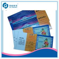 Buy cheap Glossy Custom Superstar Concert / Movies Tickets Paper / Paperboard Offset Printing product