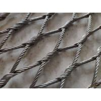 Buy cheap Silver Stainless Steel Woven Mesh , 304 Stainless Steel Woven Wire Cloth product