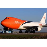 Buy cheap Door to Door TNT Express Service / Freight Forwarder From Shanghai To Kuwait product